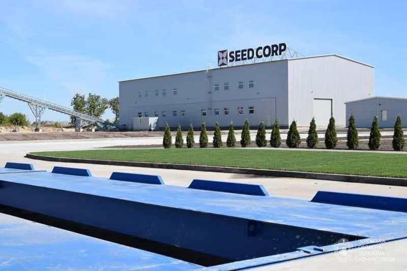 Компанія Seed Corp відкрила на Черкащині новий завод по переробці кукурудзи