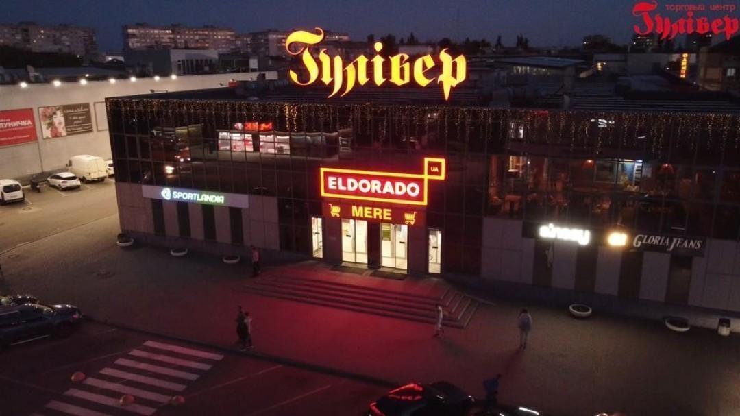 Російська мережа супермаркетів MERE відкрила новий магазин в Павлограді